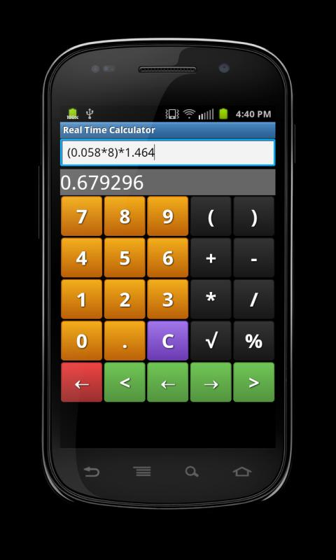 Real Time Calculator- screenshot