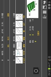 Stair Calculator  ( Chino ) screenshot 4