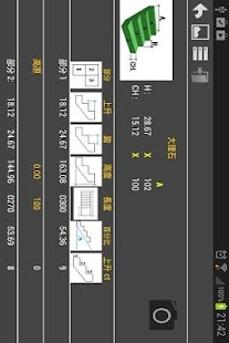 Stair Calculator  ( Chino ) - screenshot thumbnail