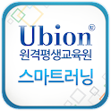 유비온 원격평생교육원 icon