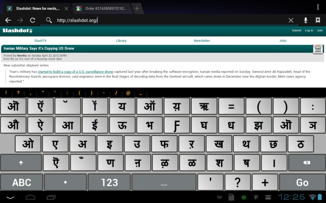 Devanagari Keyboard Layout Devanagari Keyboard Tiger