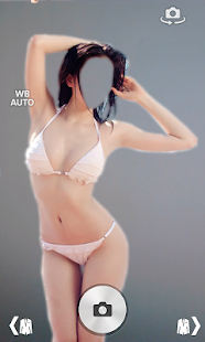 Bikini Suit Photo Montage screenshot