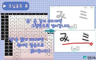 Screenshot of [장원] 일본어 단어카드 (A)