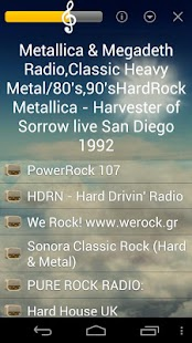 Rock Music - screenshot thumbnail