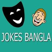 Bangla Popular Jokes
