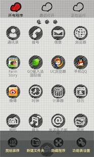 The End Theme GO Launcher EX - screenshot thumbnail