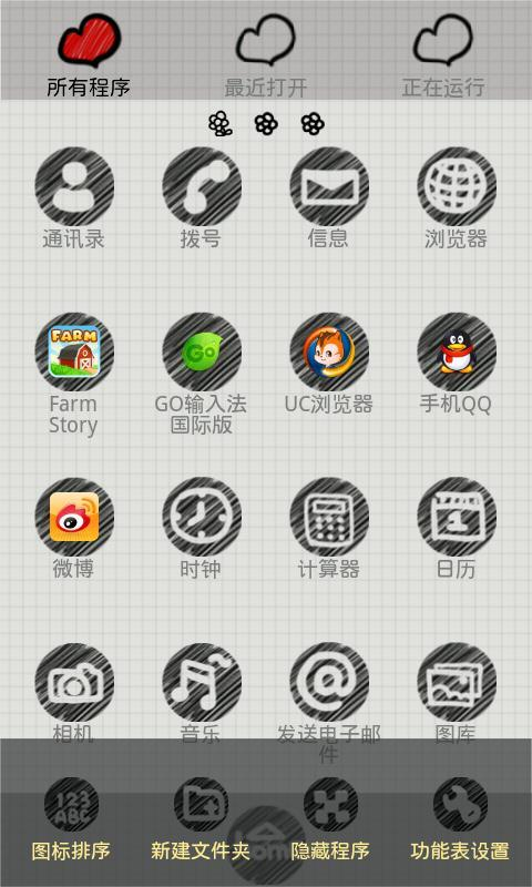 The End Theme GO Launcher EX - screenshot