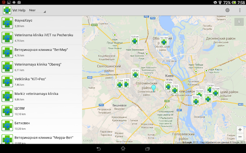 the most database of veterinary clinics on your mobile