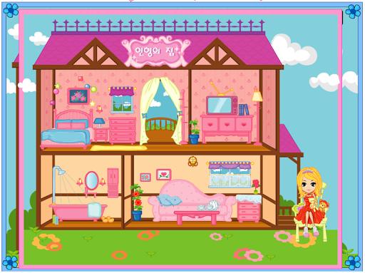 【免費休閒App】เกมส์แต่งบ้านเจ้าหญิงเงือกน้อย-APP點子
