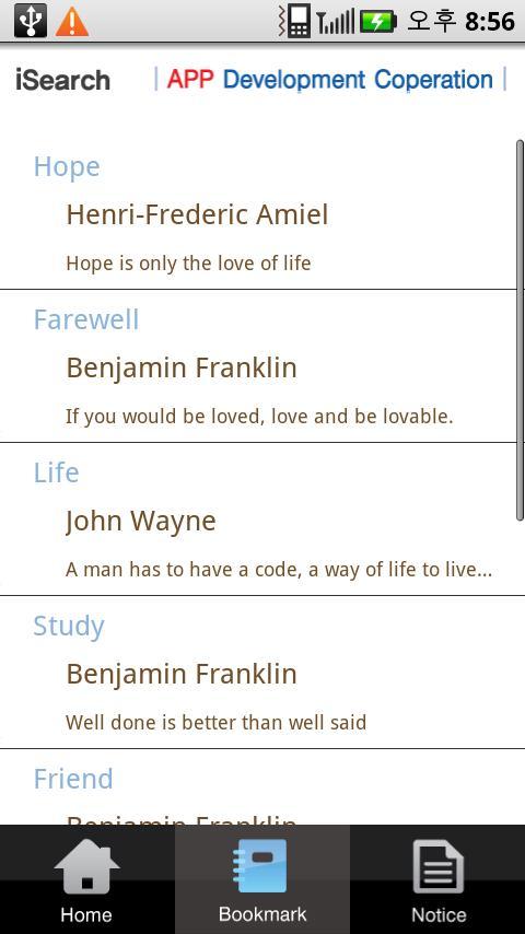 Wise saying (widget)- screenshot