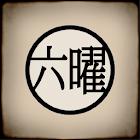 Rokuyou icon
