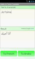 Screenshot of Arabic French Translator