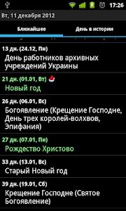 Dark Birthday v3.11
