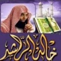 Discours Khaled Alrashed icon
