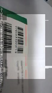 甘カレー- screenshot thumbnail