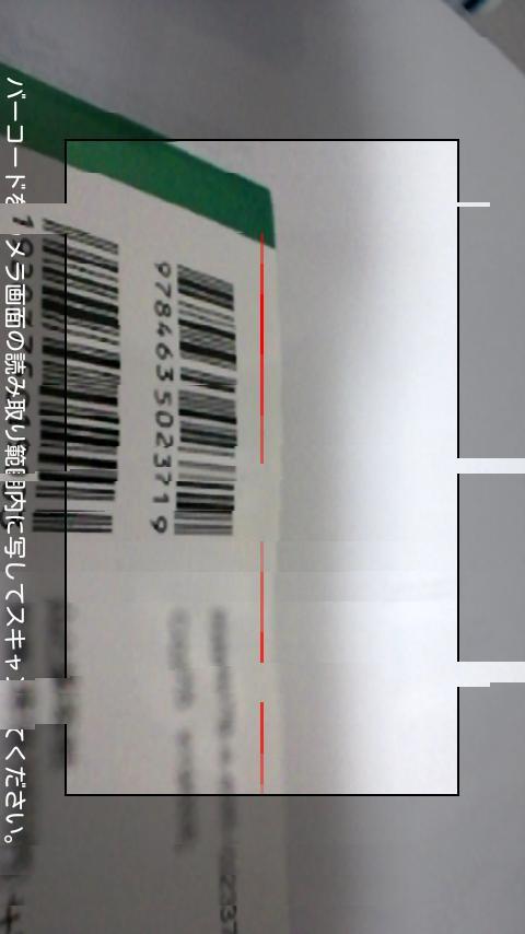 甘カレー- screenshot