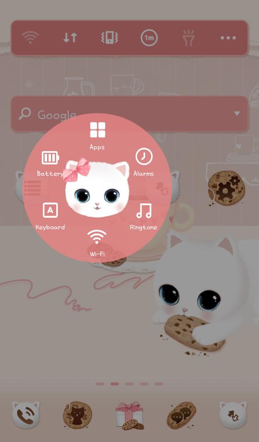 초코칩 고양이 도돌런처 테마 확장팩 - screenshot