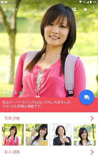 無料生活AppのDate Me- 新しい人と出会いましょう|記事Game