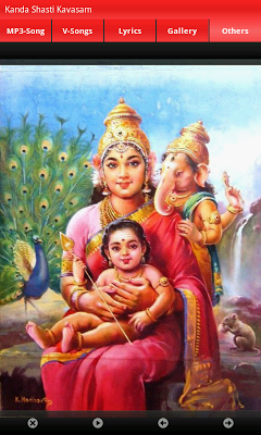 Page 11 : Best android apps for vinayagar - AndroidMeta