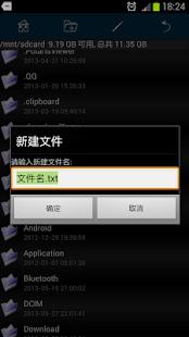 文件管理器|玩工具App免費|玩APPs