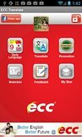 Screenshot of ECC Translate