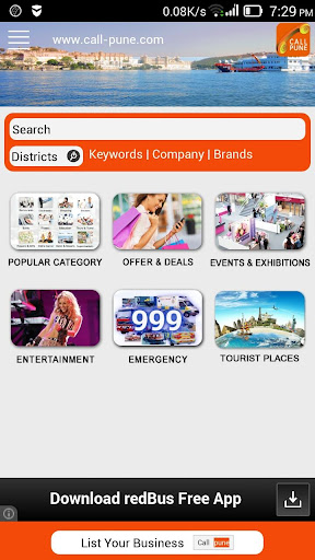 Call Pune Business Directory