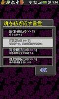 Screenshot of SamuraiChain