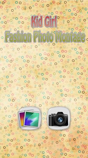 無料摄影Appのキッド女の子ファッション写真編集アプリ|記事Game