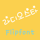 mbcRadiostar Korean Flipfont icon