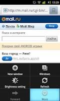 Screenshot of UtilTranslator-donate