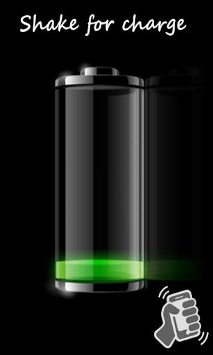 电池充电器