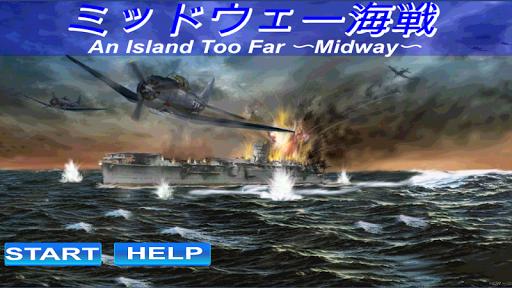 ミッドウェー海戦 An Island Too Far