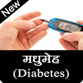 diabetes Guide in hindi