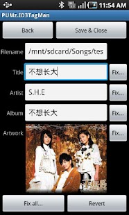 ID3TagMan: MP3 Tag Editor - screenshot thumbnail