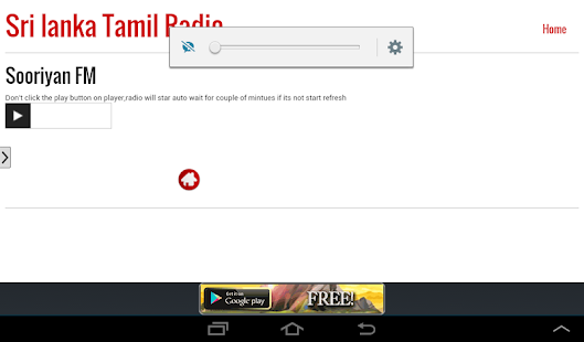 Sri Lanka Tamil FM Radio- screenshot thumbnail