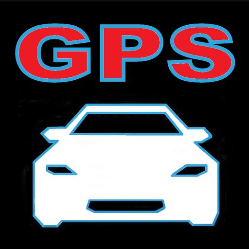 成興GPS 通訊 App LOGO-硬是要APP