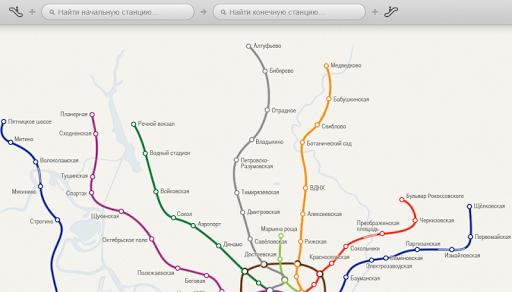 Схема метро Москвы 2015