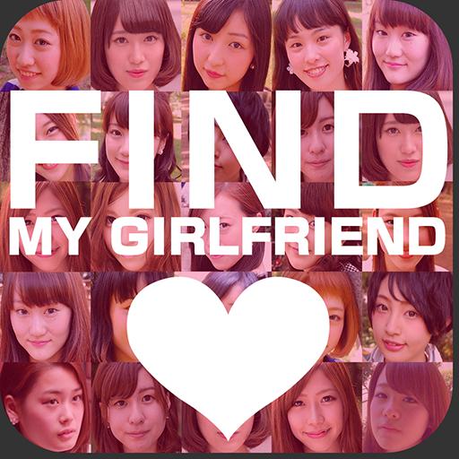 i find a girlfriend