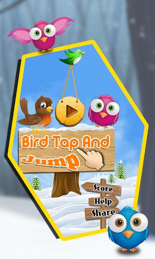 鸟TAP和跳转