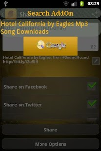 SoundHound Plugin - screenshot thumbnail