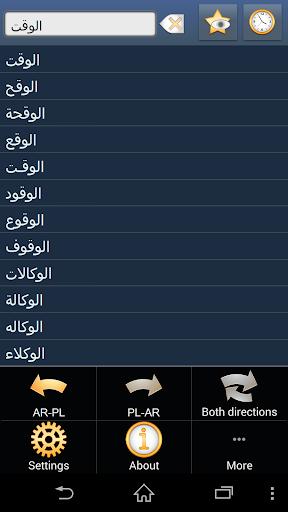 Arabic Polish dictionary