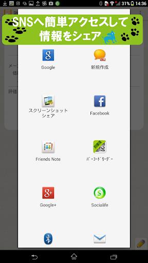 ペットホテル・トリミングMAPさん 生活 App-愛順發玩APP