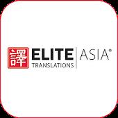 The Elite Asia Club App