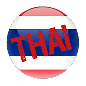 Thai Currency Converter