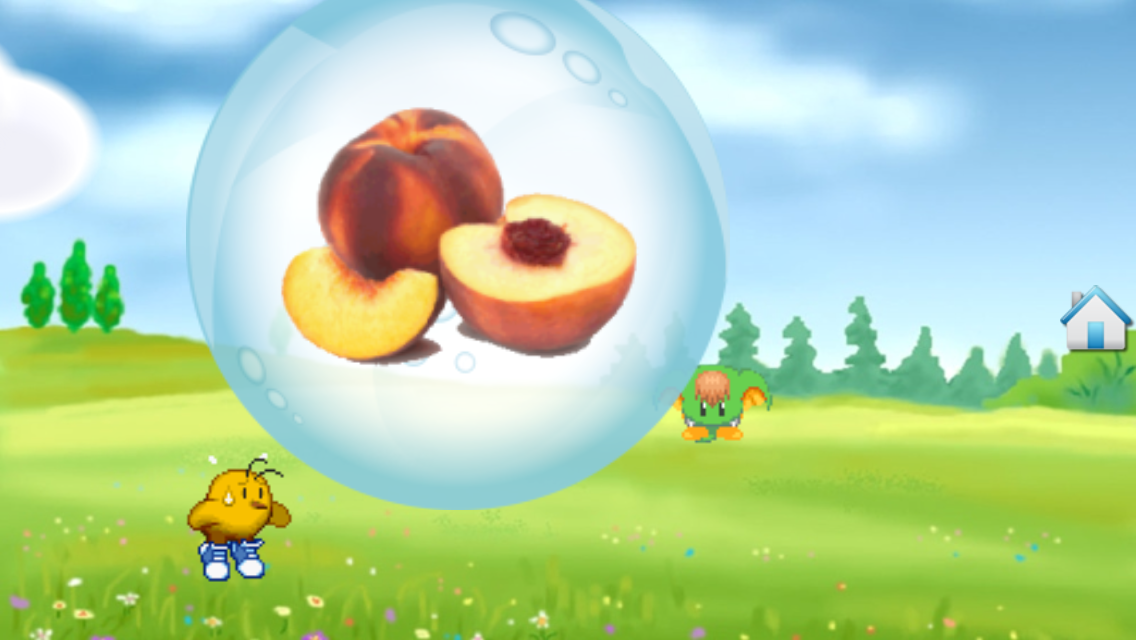 Fruits for Toddlers FREE - screenshot