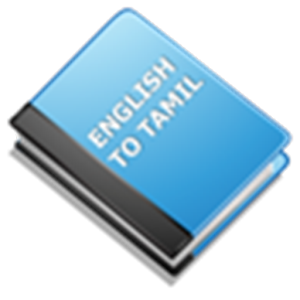 Sinhala Word Bible
