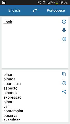 葡萄牙语英语翻译