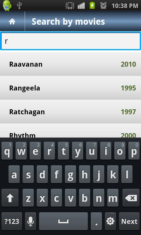 AR Rahman Tube - Tamil - screenshot