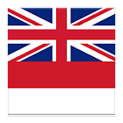 English Bahasa Dictionary icon