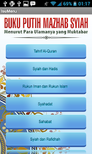 Buku Putih Mazhab Syiah - screenshot thumbnail